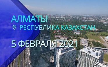 Digital Almaty 2021