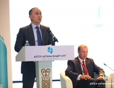Astex Astana Smart City 2016