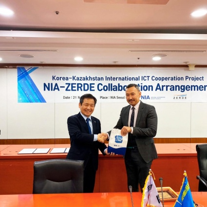 Kazakh-Korean Center for Cooperation in IT to open at Astana Hub
