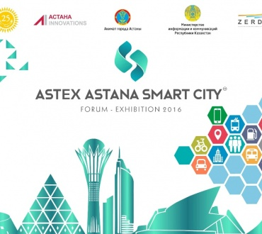 ASTEX Astana Smart City 2016  is the largest International forum-exhibition will be in Kazakhstan